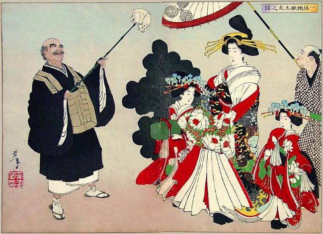 Chuyện tránh thai ly kỳ của kỹ nữ Nhật Bản thời xưa, đáng thương số phận của những đứa trẻ ngoài ý muốn - Ảnh 2.