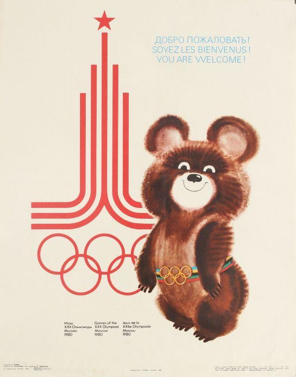 """Vì sao Liên Xô """"tẩy chay"""" Olympic năm 1984? - Ảnh 7."""