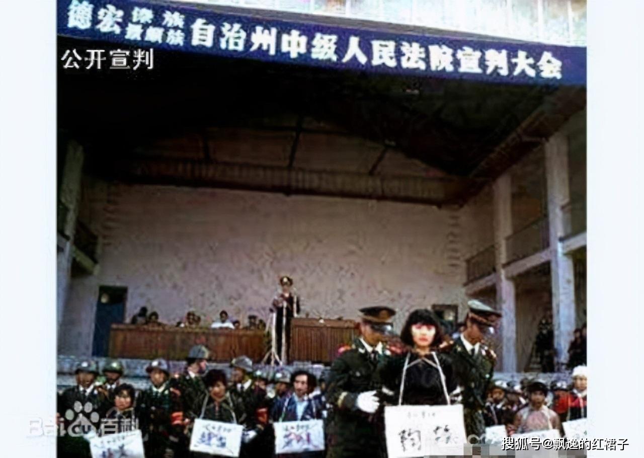 Nữ tử tù xinh đẹp nhất Trung Quốc và khẩn cầu kỳ lạ trước khi bị xử bắn ở tuổi 20 - Ảnh 3.