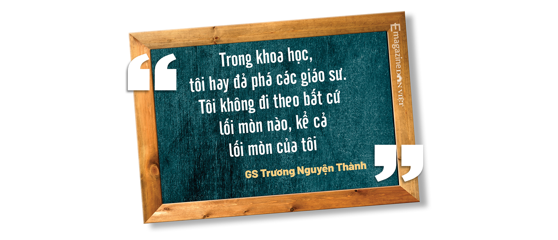 """Giáo sư """"quần đùi"""" Trương Nguyện Thành: """"Xóa học"""" để không đi theo lối mòn trong khoa học và tư duy - Ảnh 12."""