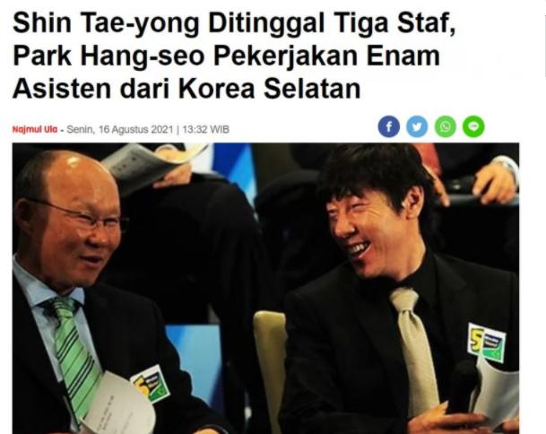 """Tin sáng (18/8): Báo Indonesia """"chạnh lòng"""" khi so sánh HLV Shin Tae-yong với thầy Park - Ảnh 1."""