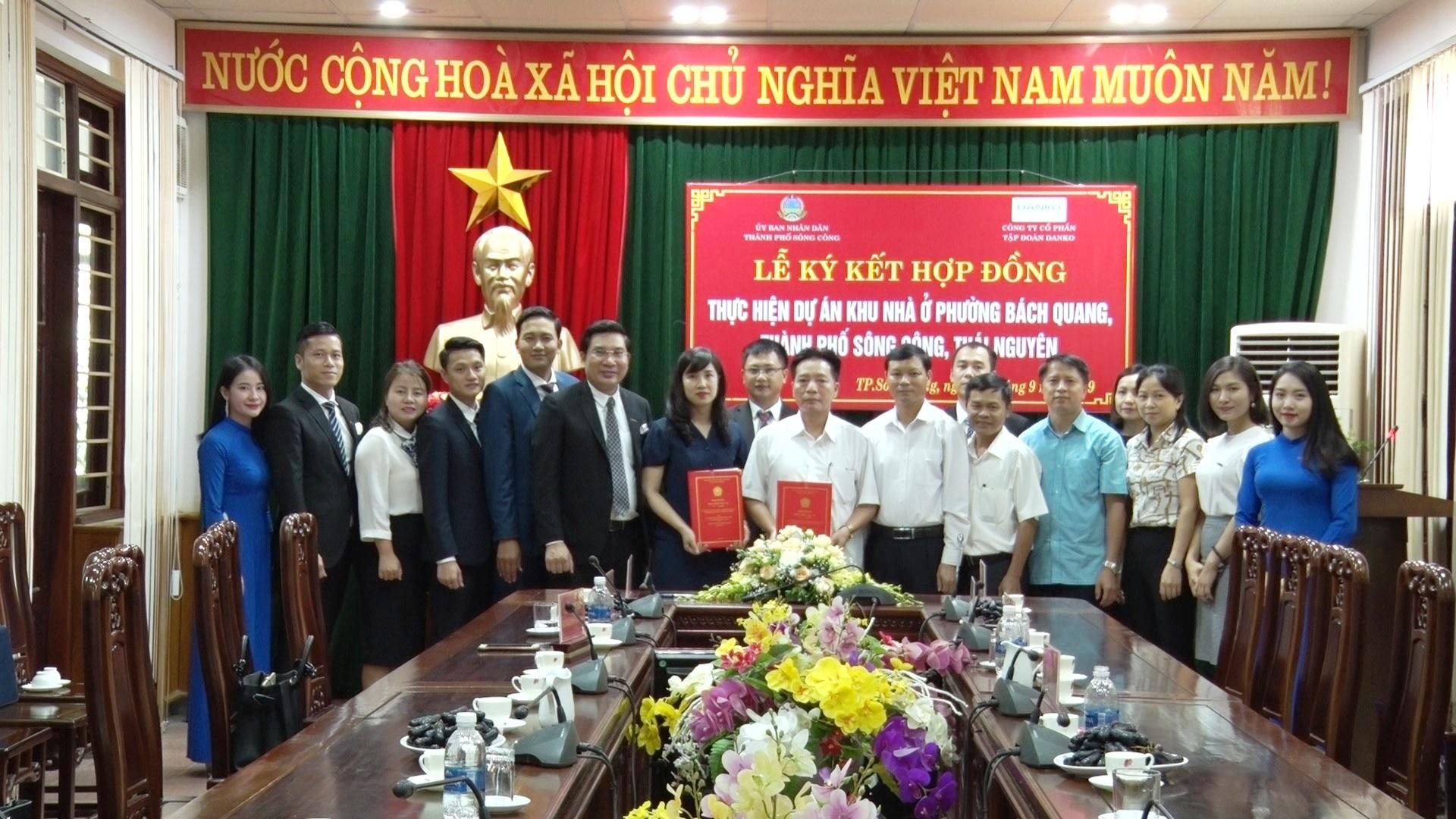 Thái Nguyên: Đầu tư hơn 340 tỷ đồng xây dựng khu nhà ở phường Bách Quang - Ảnh 1.