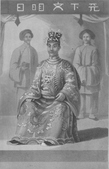 Vì sao vua Minh Mạng san bằng mộ Lê Văn Duyệt, viết lời cay đắng? - Ảnh 2.