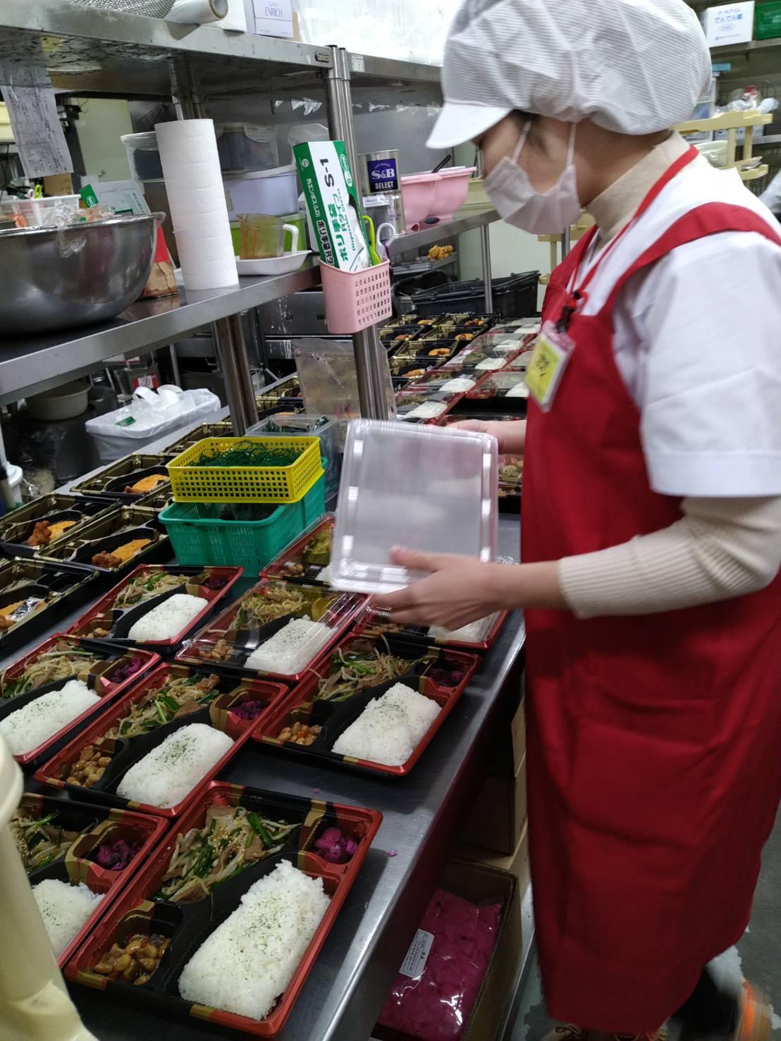 Cơ hội việc làm trong nước mở rộng cho lao động Nhật Bản về nước - Ảnh 4.