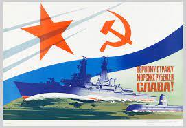Kế hoạch đánh tàu sân bay Mỹ từ thời Liên Xô nay vẫn khả thi - Ảnh 1.