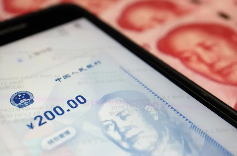 Tiền kĩ thuật số quốc gia: Xu thế tất yếu trong nền kinh tế số - Ảnh 3.