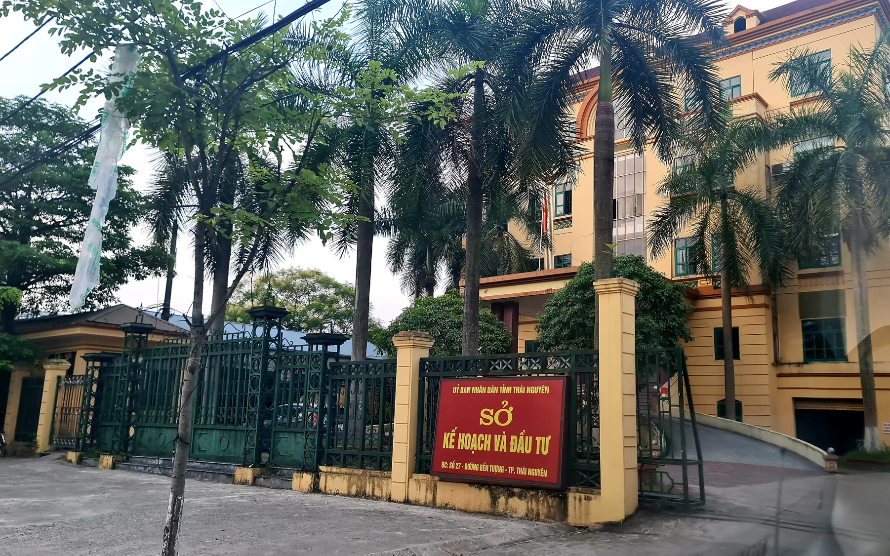 Bắt đầu kiểm tra dấu hiệu vi phạm đối với Phó Giám đốc Sở KHĐT Thái Nguyên