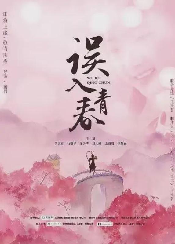 """Dàn diễn viên """"Tây Du Ký"""" khiến công chúng Trung Quốc... """"phát ngấy"""" - Ảnh 1."""