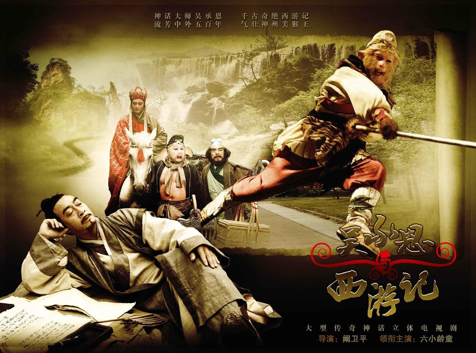 """Dàn diễn viên """"Tây Du Ký"""" khiến công chúng Trung Quốc... """"phát ngấy"""" - Ảnh 2."""