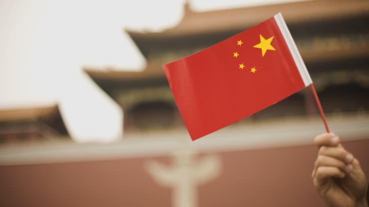 """Trung Quốc chính thức đệ đơn xin gia nhập CPTPP, Nhật Bản nói """"cần xem xét"""" - Ảnh 1."""