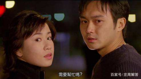 Cuộc đời huyền ảo của 'nhất tỷ TVB', từ một cô gái thường dân cho tới 'người đàn bà độc ác nhất' - Ảnh 5.