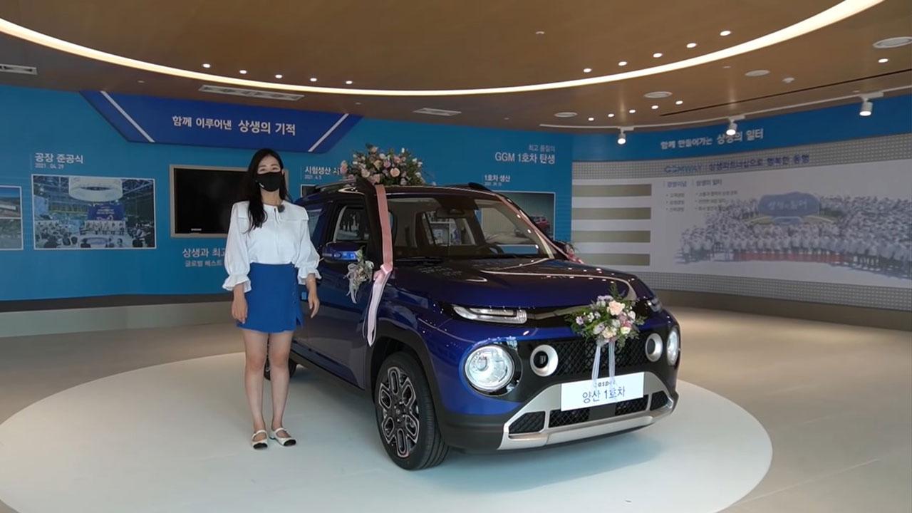 Nữ Youtuber xinh đẹp trải nghiệm Hyundai Casper 2022, có chi tiết giống Santa Fe - Ảnh 1.