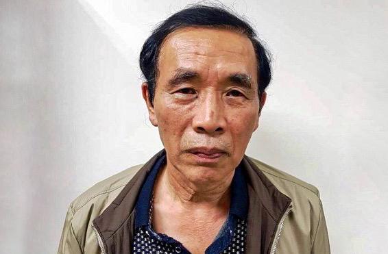 """Truy tố cựu Chủ tịch Nguyễn Đức Chung: Các bị can đã lập công ty """"quân xanh"""" để đấu thầu - Ảnh 2."""