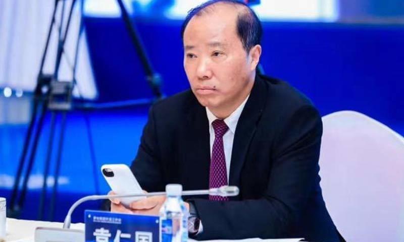 Kinh tế nóng nhất: Vì sao cựu Chủ tịch Tập đoàn rượu Mao Đài lĩnh án tù chung thân? - Ảnh 1.
