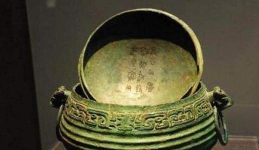 Người nông dân đào được chiếc bát đồng ngỡ phế liệu ai dè là bảo vật của cổ quốc thần bí 3000 năm - Ảnh 4.