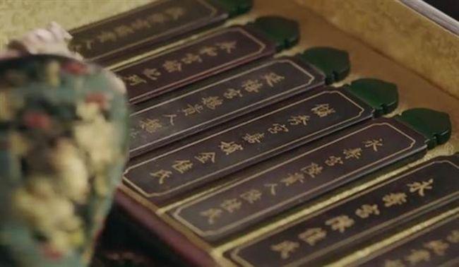 Phi tần được Càn Long đế thị tẩm nhiều nhất nhì hậu cung nhưng không được sách phong làm Hoàng hậu vì một lời nguyền - Ảnh 2.