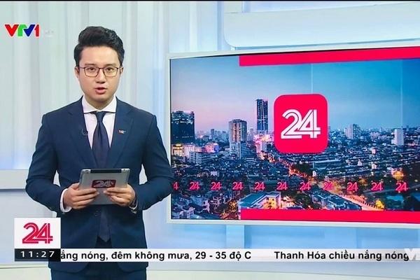 """BTV Sơn Lâm """"Chuyển động 24h"""": Giờ tôi gồng thành quen mất rồi!"""