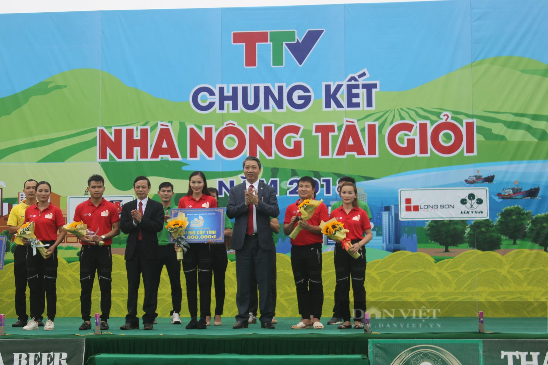 HND Thanh Hóa: Xây dựng gia đình văn hóa gắn với xây dựng nông thôn mới - Ảnh 1.