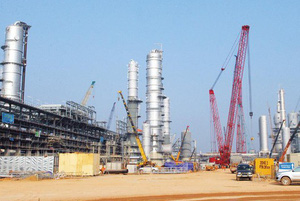 Chuyển cơ quan công an điều tra sai phạm tại dự án Lọc hóa dầu Nghi Sơn