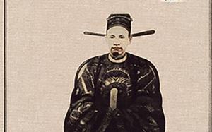 Bộ sử liệu minh oan cho Kỳ Vĩ quận công Nguyễn Văn Tường