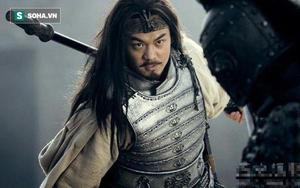 Quan Vũ thua trận tháo chạy về Mạch Thành, tại sao Mã Siêu không ra cứu?