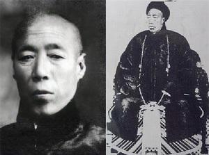 Cả đời tận tụy, thái giám Trung Quốc vẫn nhận cái kết hẩm hiu