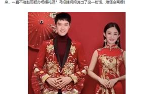 Hé lộ lý do Triệu Lệ Dĩnh - Phùng Thiệu Phong không thể làm đám cưới?