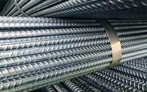 Sau chỉ đạo của Bộ Xây dựng, giá thép trong nước đồng loạt tăng thêm 500đ/kg từ 12/5