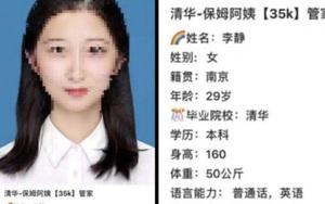 Sinh viên thất nghiệp được săn làm chăn lợn, giúp việc với lương cao - chuyện sốc ở Trung Quốc