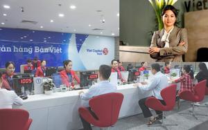 """Giữa cơn sốt giá cổ phiếu, ngân hàng của bà Nguyễn Thanh Phượng thực hiện """"nước cờ"""" bất ngờ"""