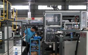 Trung Quốc lại thiếu điện, nhiều nhà máy bị hạn chế sản xuất
