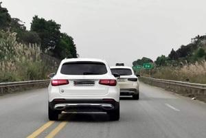 Che biển số xe khi tham gia giao thông bị xử phạt bao nhiêu?