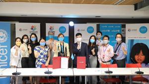Hàng triệu trẻ em Việt Nam có cơ hội được phổ cập công nghệ số
