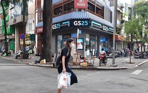 """TP.HCM: Chưa phê duyệt tập đoàn Vạn Thịnh Phát là chủ đầu tư khu """"đất vàng"""" hơn 11.000m2 tại phố đi bộ Nguyễn Huệ"""