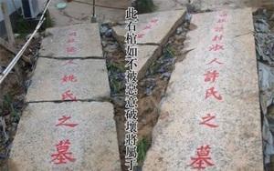 Vị quan nào thời phong kiến Trung Hoa có quan tài to hơn cả hoàng đế?