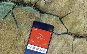 Điện thoại Xiaomi sẽ sớm có chức năng giám sát, theo dõi động đất