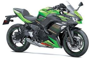 Kawasaki Ninja 700 sẽ sở hữu những trang bị mới, sức mạnh vượt trội