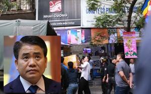 Cựu Chủ tịch Hà Nội Nguyễn Đức Chung lợi dụng chức vụ giúp Nhật Cường như thế nào?