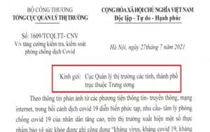 Quản lý Thị trường vào cuộc, viên nang Kovir bất ngờ không còn xuất hiện trên Website của Sao Thái Dương