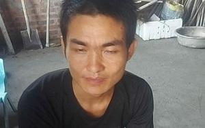 NÓNG: Bắt được phạm nhân trốn khỏi trại giam