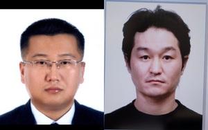 2 đối tượng người nước ngoài bị Interpol truy nã quốc tế sa lưới tại Đà Nẵng