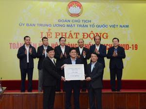 Tập đoàn Điện lực Việt Nam và các đơn vị ủng hộ 3 tỷ đồng cho công tác phòng chống dịch Covid-19