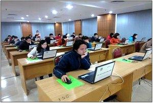 TP.Hồ Chí Minh: Chưa tổ chức thi tuyển công chức trên máy tính