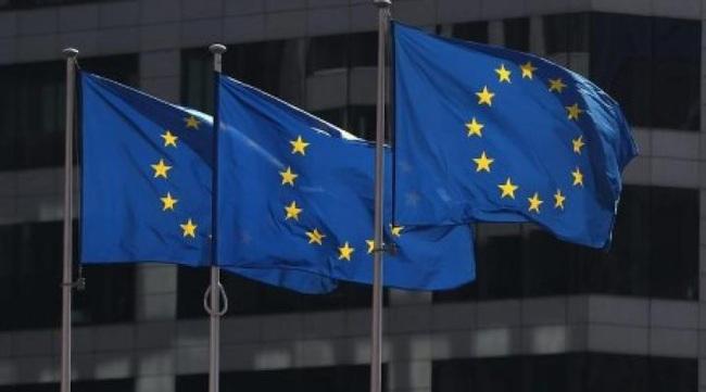 Sau Trung Quốc, đến lượt EU xem xét ra mắt tiền điện tử - Ảnh 1.