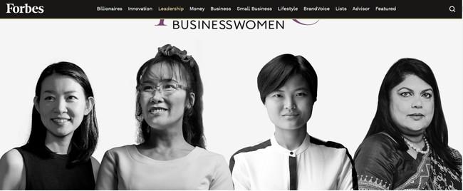 CEO Vietjet và Nutifood lọt vào Top 25 phụ nữ quyền lực nhất châu Á - Ảnh 1.