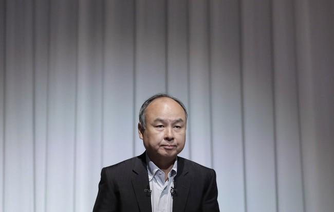 Quỹ đầu tư Nhật lao đao vì đốt 19 tỷ USD cho Uber, WeWork - Ảnh 3.