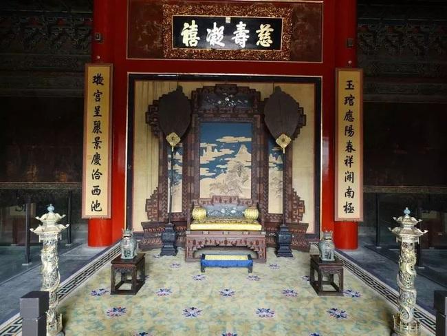 Từ Ninh Cung là nơi ở của hậu phi tiền triều nhà Minh - Thanh nhưng không ai ở từ thời Hoàng đế Khang Hi - Ảnh 1.