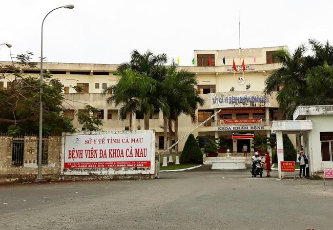Bệnh viện đa khoa Cà Mau báo cáo vụ mua máy chụp cắt lớp hơn 30 tỷ đồng - Ảnh 1.