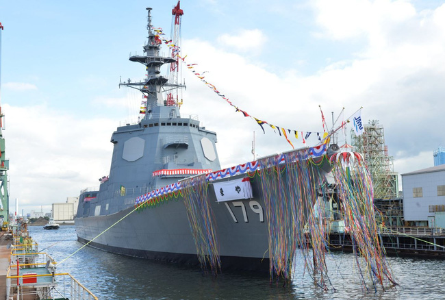 Đọ sức kho vũ khí tối tân của Nhật Bản và Trung Quốc - Ảnh 9.