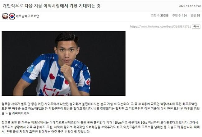 Trang báo Hàn Quốc đưa tin về Văn Hậu.